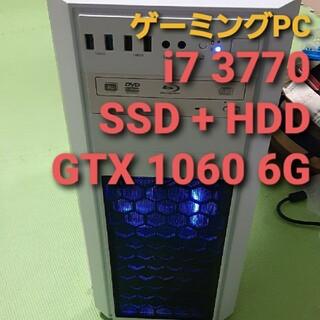 ゲーミングPC i7 3770 SSD120GB GTX1060 6G
