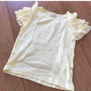 petit main - プティマイン   袖チュールフリルTシャツ 110