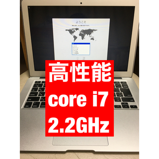 Mac (Apple) - MacBook AIR 13.3/2.2GHz/8GB/128GB