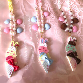 Angelic Pretty - ice cream parlorネックレス全色セット
