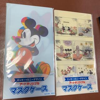 ディズニー(Disney)のマスクケース ミッキー ミニー(キャラクターグッズ)