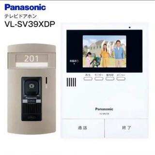 Panasonic - Panasonic☆テレビドアホン☆パナソニック☆VL-SV39XDP