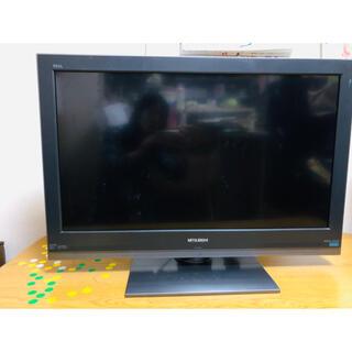 三菱 - 液晶テレビ32インチ