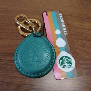 スターバックスコーヒー(Starbucks Coffee)のタッチザドリップ スターバックス BEAMS(キーホルダー)
