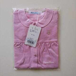 familiar - 【新品タグ付き】ファミリア  ロンパース 70 ピンク 半袖 **