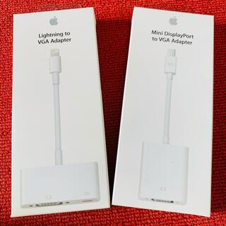 Apple - Apple 正規品 新品未使用 VGA Adapter アダプター