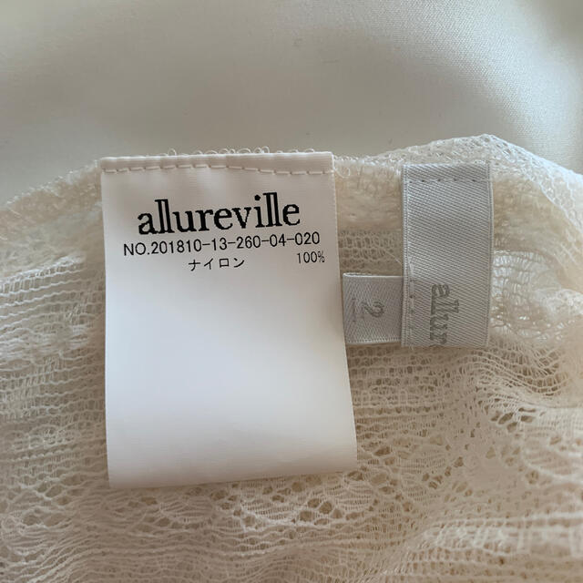 ANAYI(アナイ)のallureville アルアバイル  ストライプレースキャンディブラウス レディースのトップス(シャツ/ブラウス(長袖/七分))の商品写真