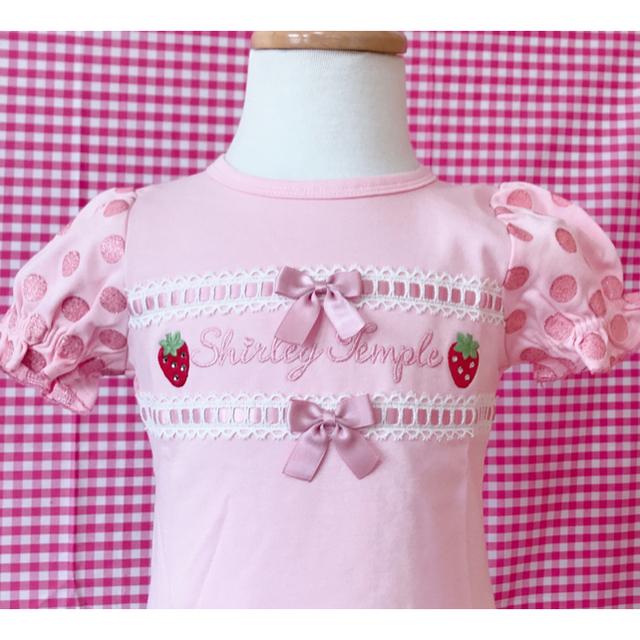 Shirley Temple(シャーリーテンプル)のクーポン利用可能 新品 シャーリーテンプル トップス キッズ/ベビー/マタニティのキッズ服女の子用(90cm~)(Tシャツ/カットソー)の商品写真