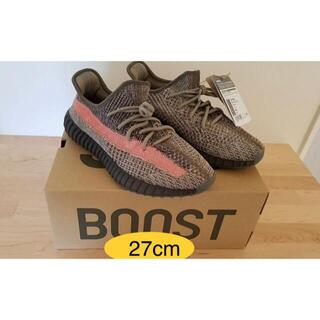 adidas - adidas YEEZY BOOST 350 V2 ASH STONE