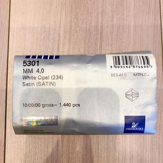 スワロフスキー(SWAROVSKI)の在庫処分 SWAROVSKI ストーン 4ミリ 1440個入り 新品未開封(各種パーツ)