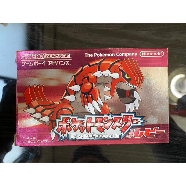 ポケットモンスタールビー ゲームボーイアドバンス エンタメ/ホビーのゲームソフト/ゲーム機本体(携帯用ゲームソフト)の商品写真