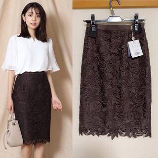 JUSGLITTY - 新品未使用♡ジャスグリッティー♡ケミカルフラワーレースタイトスカート