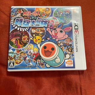 ニンテンドー3DS - 太鼓の達人 どんとかつの時空大冒険 3DS ソフト カセット
