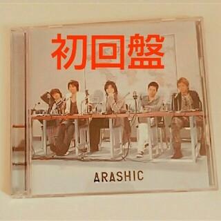 嵐 - ARASHIC 初回盤(DVD付き)/ARASHI(嵐)