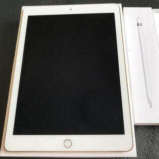 Apple - iPad Pro 9.7 WI-FI 32GB  アップルペンシル付き