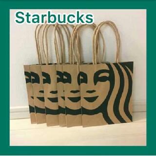 Starbucks Coffee - スターバックス ショップ袋 ショッパー 紙袋 サイレンロゴ