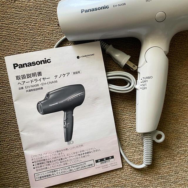 Panasonic(パナソニック)の新品未使用 パナソニック ナノケア ドライヤー スマホ/家電/カメラの美容/健康(ドライヤー)の商品写真