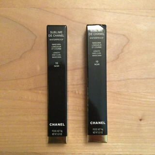 CHANEL - 2本組 箱潰れ、一度検品で試しています。 シャネル マスカラ 黒