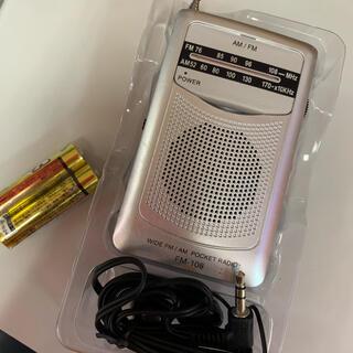 ポケットラジオ(ラジオ)