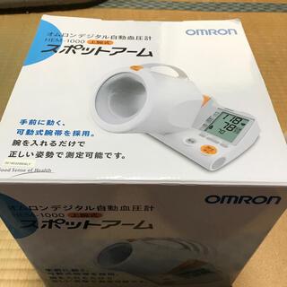 オムロン(OMRON)のオムロンデジタル自動血圧計 HEM--1000 スポットア-ム(その他)