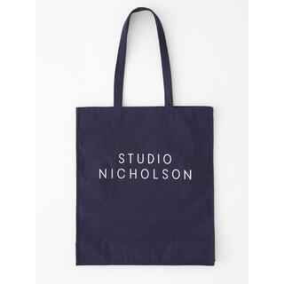 1LDK SELECT - 【正規品】Studio Nicholson トートバッグ 大きいサイズ
