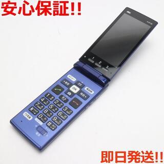 キョウセラ(京セラ)の超美品 KYF38 かんたんケータイ ロイヤルブルー (携帯電話本体)
