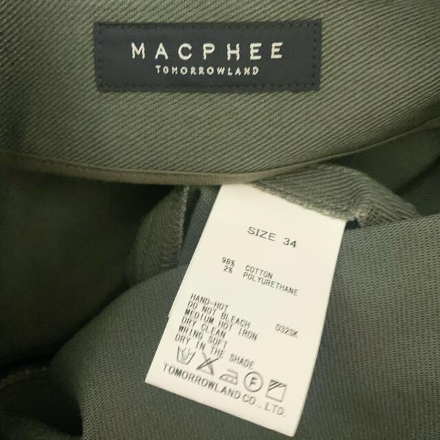TOMORROWLAND(トゥモローランド)のトゥモローランド♡ペンシルスカート レディースのスカート(ロングスカート)の商品写真