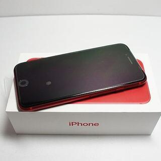 アイフォーン(iPhone)の新品 SIMフリー iPhone8 64GB レッド (スマートフォン本体)