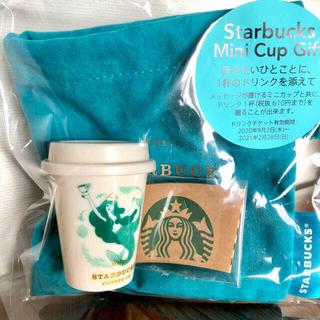 Starbucks Coffee - 【I様専用】スタバ ☆ ミニカップギフト(アニバーサリー)チケットなし