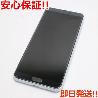 アクオス(AQUOS)の美品 SIMロック解除済 SHV46 ホワイト スマホ 白ロム(スマートフォン本体)