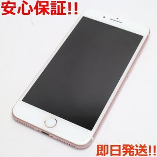 アイフォーン(iPhone)の美品 SIMフリー iPhone7 PLUS 256GB ローズゴールド (スマートフォン本体)