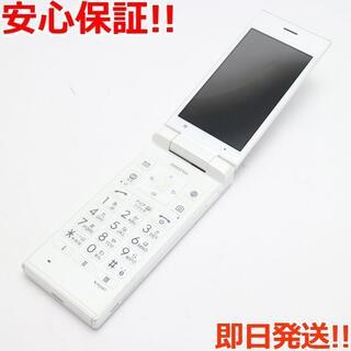 キョウセラ(京セラ)の美品 Y!mobile 702KC DIGNO ケータイ2 ホワイト (携帯電話本体)