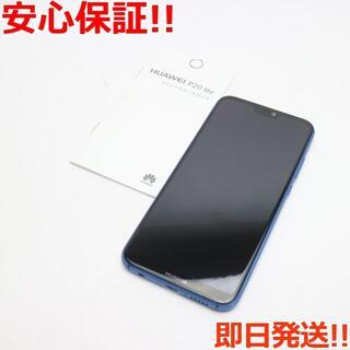 アンドロイド(ANDROID)の超美品 UQmobile HUAWEI P20 lite ブルー (スマートフォン本体)