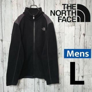 THE NORTH FACE - 【オススメ】 ノースフェイス フリース アウター 黒 Lサイズ