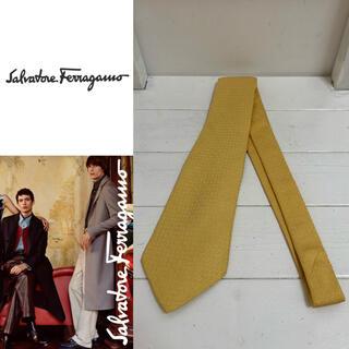 サルヴァトーレフェラガモ(Salvatore Ferragamo)のSalvatore Farragamo VINTAGE イエロー系シルクネクタイ(ネクタイ)