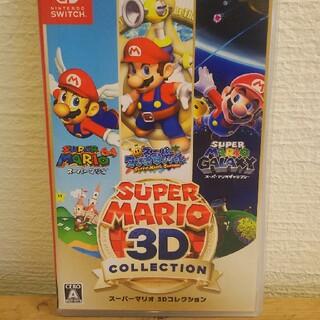 スーパーマリオ 3Dコレクション Switch(家庭用ゲームソフト)