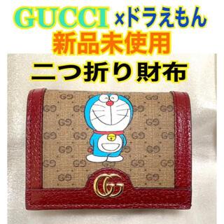 Gucci - 新品未使用⭐GUCCI グッチ × ドラえもん コラボ 折り財布 ⭐マイクロGG