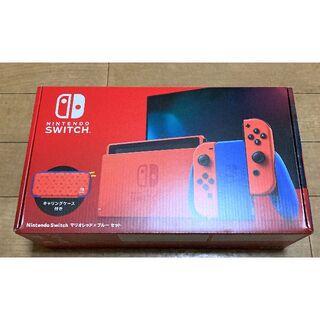 任天堂 - Nintendo Switch マリオレッド×ブルー セット 本体