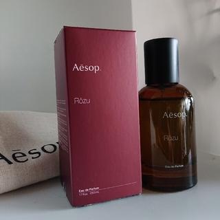 Aesop - イソップ  Aesop オードパルファム  ローズ