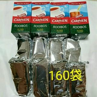 未開封★160袋 400g オーガニック 有機ルイボス茶 コストコ (茶)