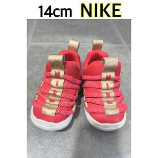 NIKE - NIKE スニーカー 14cm 赤 中古 ナイキ