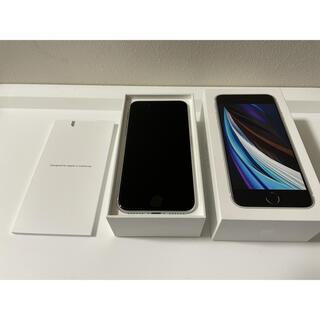 Apple - iPhone SE2 第2世代 白 ホワイト 64GB SIMフリー