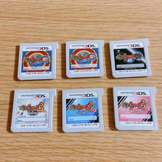 ニンテンドー3DS(ニンテンドー3DS)の3DSソフト⭐︎妖怪ウォッチ(携帯用ゲームソフト)