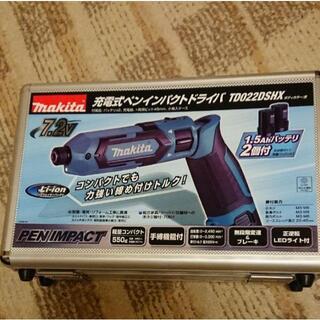 マキタ 充電式ペンインパクトドライバー