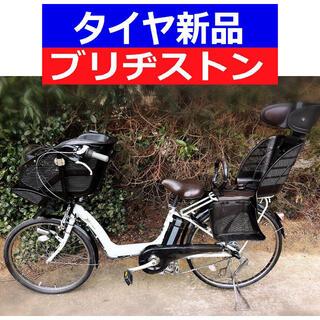ブリヂストン(BRIDGESTONE)のN10S電動自転車F88Sブリヂストン 8アンペア(自転車)