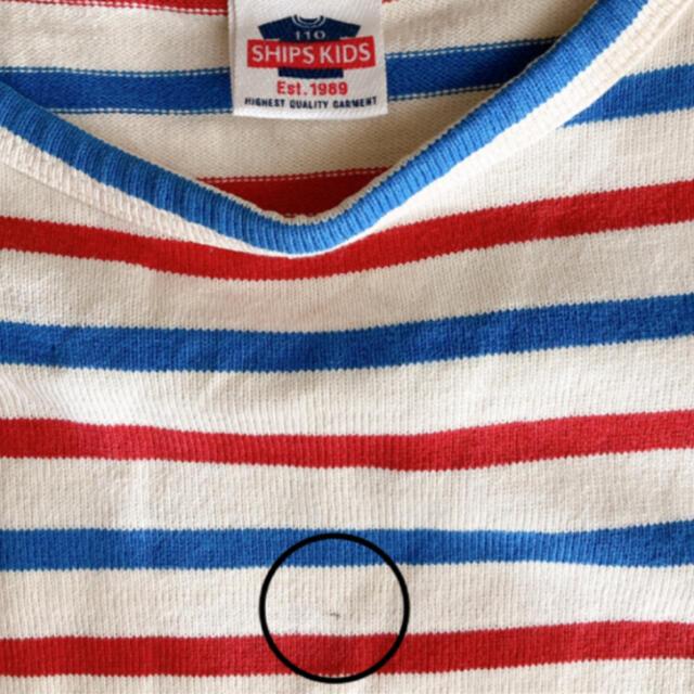 SHIPS KIDS(シップスキッズ)のボーダー ロンT トップス キッズ 子ども 親子コーデ オシャレ 女の子 男の子 キッズ/ベビー/マタニティのキッズ服男の子用(90cm~)(Tシャツ/カットソー)の商品写真