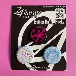 24karats - 24karats 缶バッジ3コセット