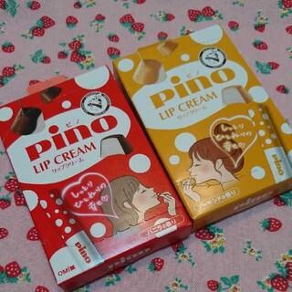 Pino リップクリーム 2本セット