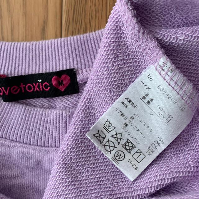 lovetoxic(ラブトキシック)のラブトキ M 150 パープル キッズ/ベビー/マタニティのキッズ服女の子用(90cm~)(Tシャツ/カットソー)の商品写真
