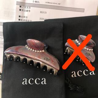 acca - 2020 AW acca ニューコラーナ 中クリップ